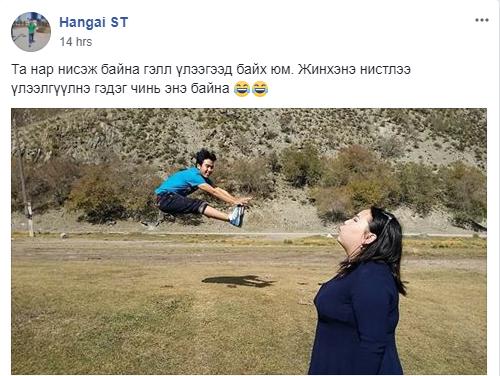 """1268 Энд тэндгүй ниссэн хүмүүс, монголчууд бүгд """"нисдэг"""" болжээ"""