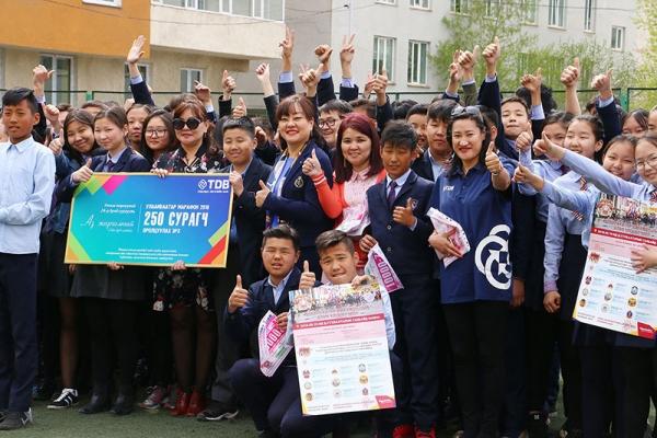 """149373 """"Улаанбаатар марафон-2018""""-нд 500 сурагчийг үнэгүй оролцуулах эрхийг гардууллаа"""