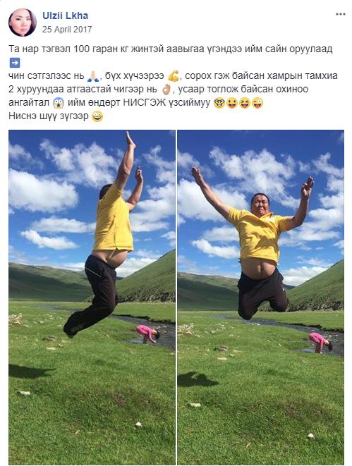 """259 Энд тэндгүй ниссэн хүмүүс, монголчууд бүгд """"нисдэг"""" болжээ"""