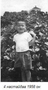 27207-47260d11-4332-11e5-871e-1f2aaf8a9efa Ядуу гэр бүлээс гаралтай Жеки Чанг эх нь зарах гэж байв