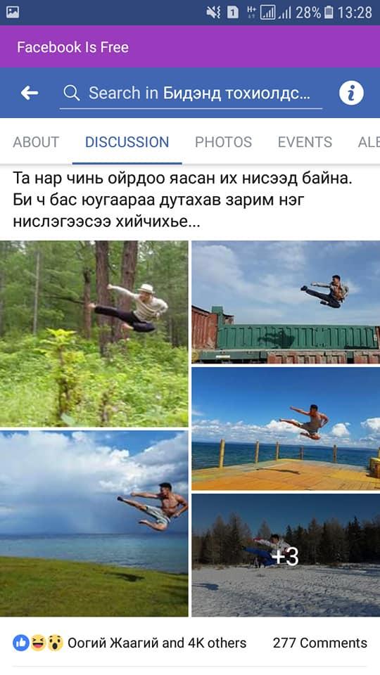 """31530383_588858734822230_5025854769957175296_n Энд тэндгүй ниссэн хүмүүс, монголчууд бүгд """"нисдэг"""" болжээ"""