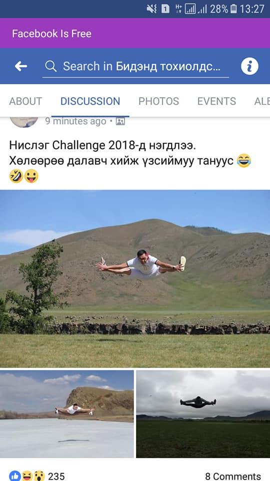 """31562125_588858811488889_1385178728790753280_n Энд тэндгүй ниссэн хүмүүс, монголчууд бүгд """"нисдэг"""" болжээ"""