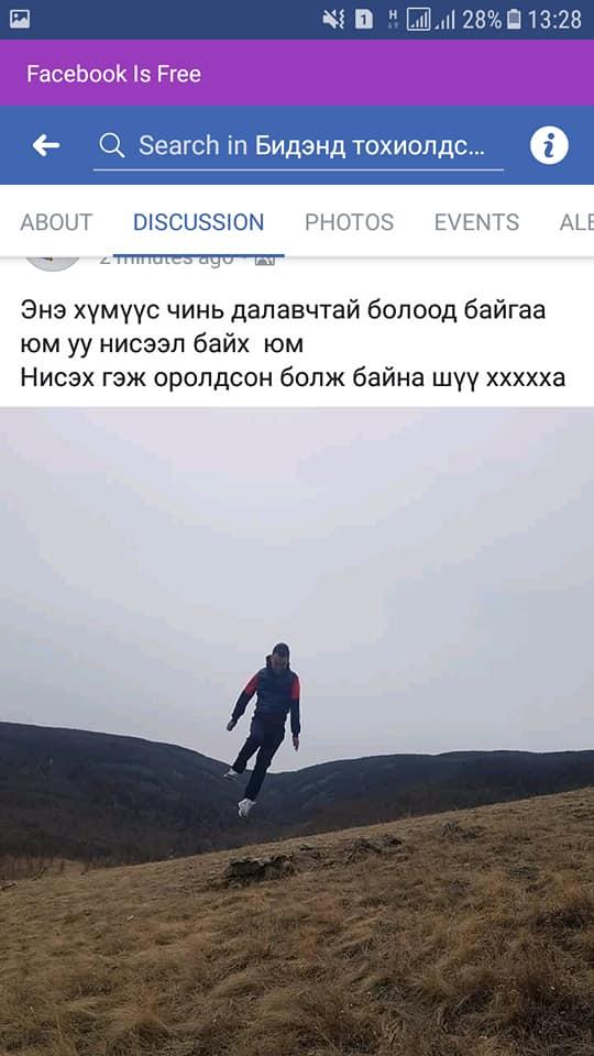 """31681791_588858761488894_6837086965951627264_n Энд тэндгүй ниссэн хүмүүс, монголчууд бүгд """"нисдэг"""" болжээ"""