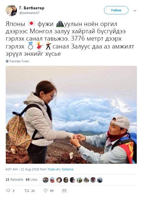 39137864_450478718790270_3584379345017241600_n Үзэсгэлэнт Фүжи уулнаас Монгол залуу  хайртай бүсгүйдээ гэрлэх санал тавьжээ