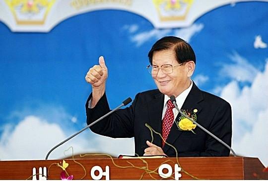 """Lee-Man-Hee_Shinchonji_Shinchonji-Church-of-Jesus_Shinchonji-Open-Bible-27-3 """"Шинэ тэнгэр газар""""  шашны  гаж урсгалд  Монголчууд тархиа угаалгасаар байх уу?"""