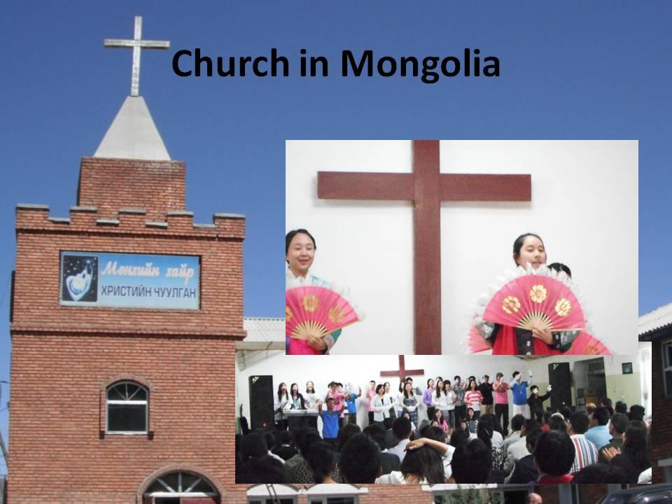 """Slide11 """"Шинэ тэнгэр газар""""  шашны  гаж урсгалд  Монголчууд тархиа угаалгасаар байх уу?"""