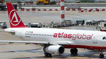 Atlasglobal-360x200 Нүүр