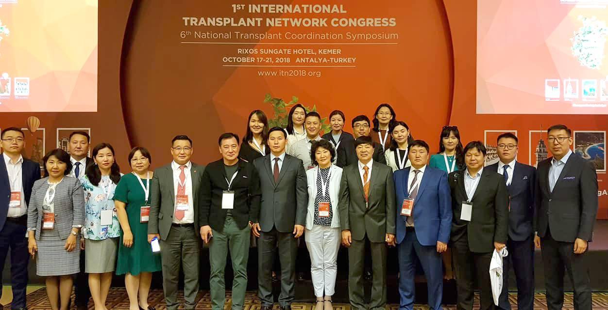 ЭМХТ-1 Олон улсын эрхтэн шилжүүлэн суулгалтын сургалт, семинарт оролцлоо