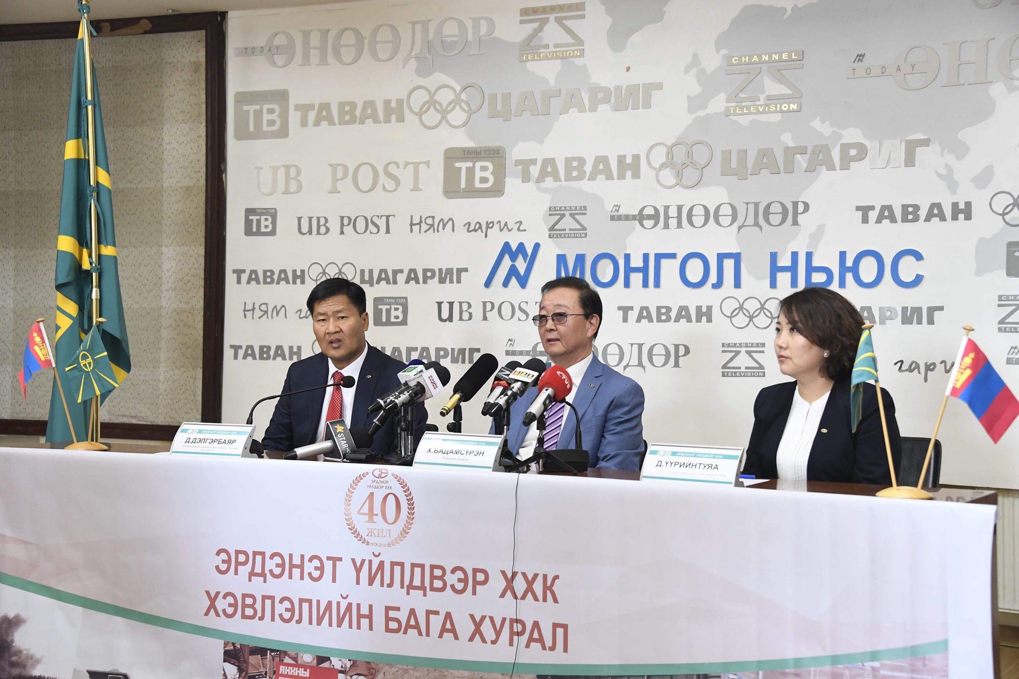 Эрдэнэт-үйлдвэр-2 Эрдэнэт үйлдвэрийн соёлын өдрүүд Улаанбаатар хотноо болж байна