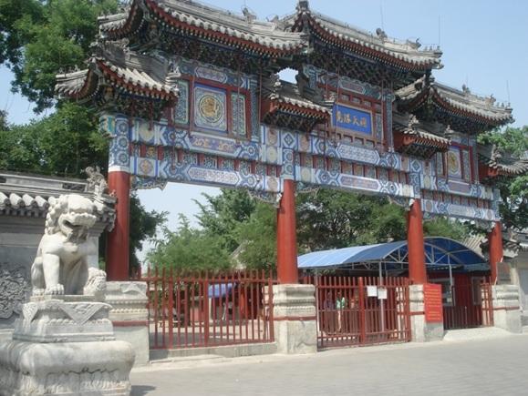 1467 Чингис хаан Чанчунь бомботой уулзсаны түүхт ой