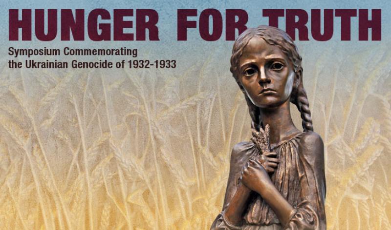 15524f91db0e87ce41ac77798e827f99_152437 Украины өлсгөлөнгийн талаарх дүгнэлтийг АНУ-ын Сенат хүлээн зөвшөөрчээ