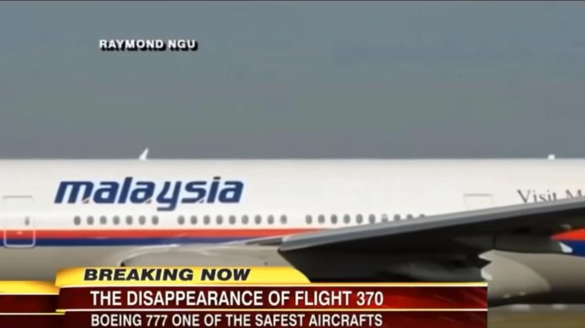 5-3 Учир битүүлэг дуут мессэж Малайзын сураггүй болсон онгоцтой холбоотой юу?