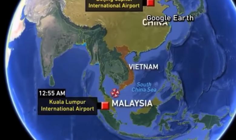 6-2 Учир битүүлэг дуут мессэж Малайзын сураггүй болсон онгоцтой холбоотой юу?