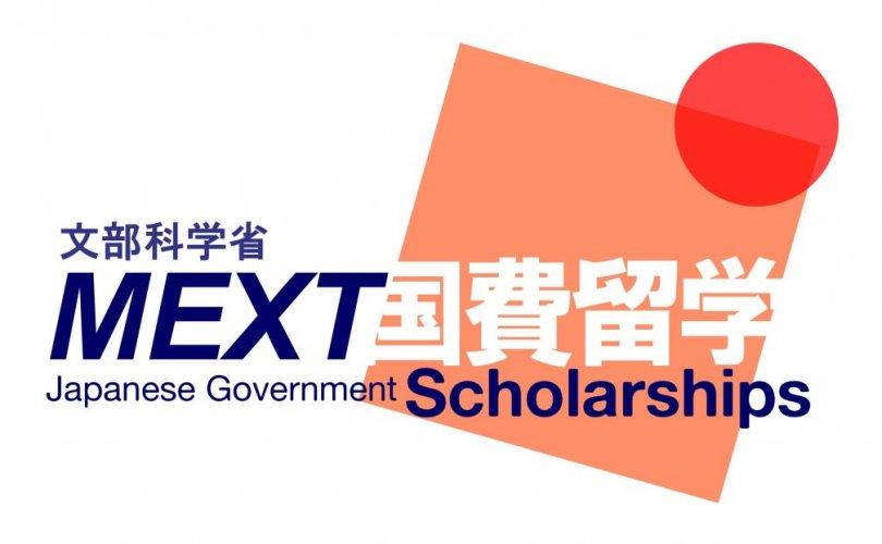 """MEXT-1024x622-810x500 Япон Улсын Засгийн газрын """"Залуу удирдагч"""" тэтгэлэгт хөтөлбөр зарлагджээ"""