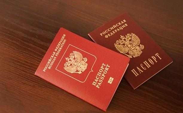 fe016159-92fc-4e6d-8fe0-3a6c6c7da7b0_1 Дэлхийн хамгийн хүчирхэг гадаад паспорт