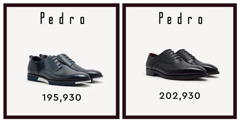 z5 CHARLES & KEITH, PEDRO | НАМАР/ӨВӨЛ 2018 шинэ коллекц худалдаанд гарлаа