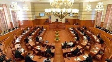 parlament-360x200 Нүүр