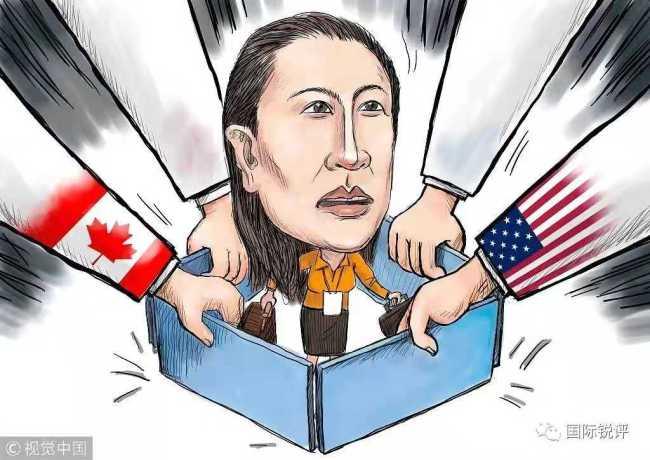 """577bf097-ee1b-4b7d-8054-d211d49967a5 """"Huawei"""" компанийн захирлыг саатуулсан хэрэгт Хятад эсэргүүцлээ илэрхийлжээ"""