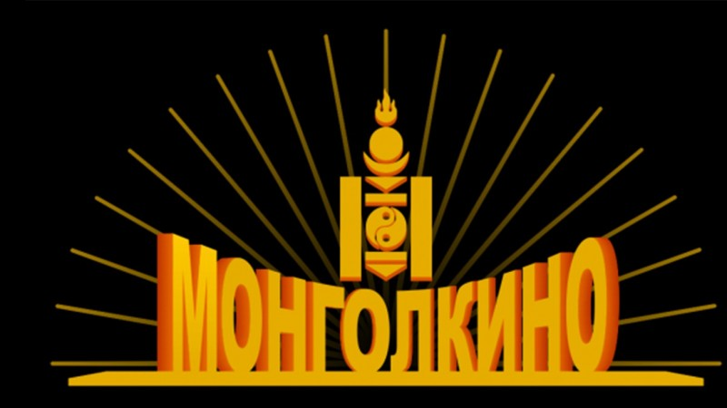 7b6d5b5ce39cf8e49d57c298f7895145 Н.Жанцанноров: Хүн өлгийн өлгийн өлгийгөө хайрлах ёстой юм