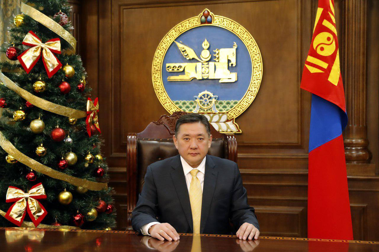 95faf704-1f20-4079-9a2c-b496fb7ea2f8 Монгол Улсын Их Хурлын дарга Миеэгомбын Энхболдын Шинэ жилийн мэндчилгээ
