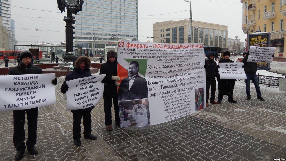 DWfUWeVW4AARzAu Татарстанд эсэргүүцлийн цуглаан болжээ