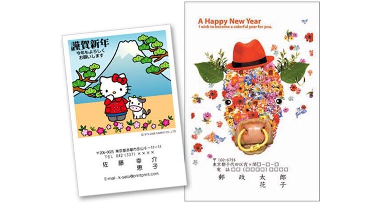 cards Орон орнууд шинэ жилээ хэрхэн бэлгэшээж угтдаг вэ?