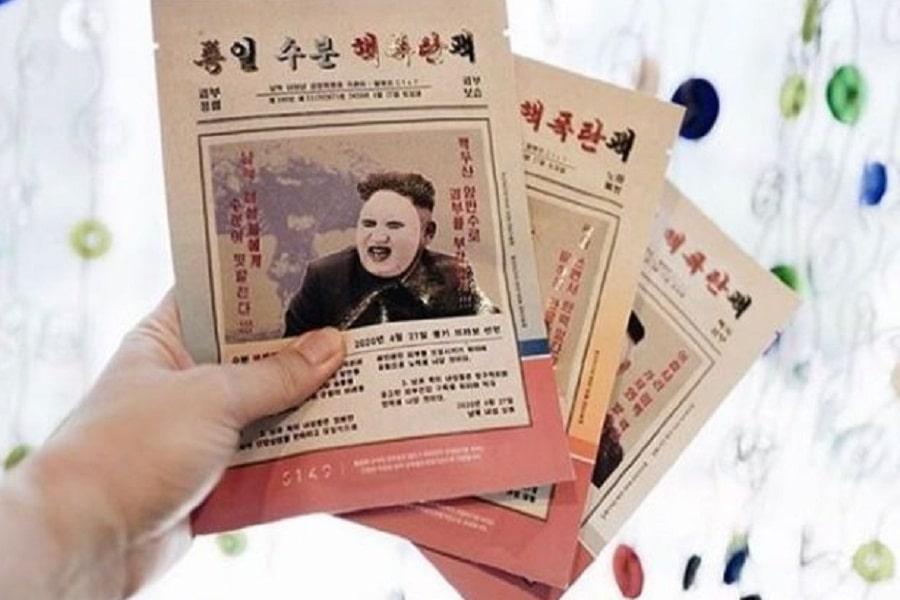 """kim-jong-un-nuke-masks-min Ким Чен Уны царайтай """"Цөмийн бөмбөг"""" маск солонгосчуудын дургүйцлийг төрүүлэв"""