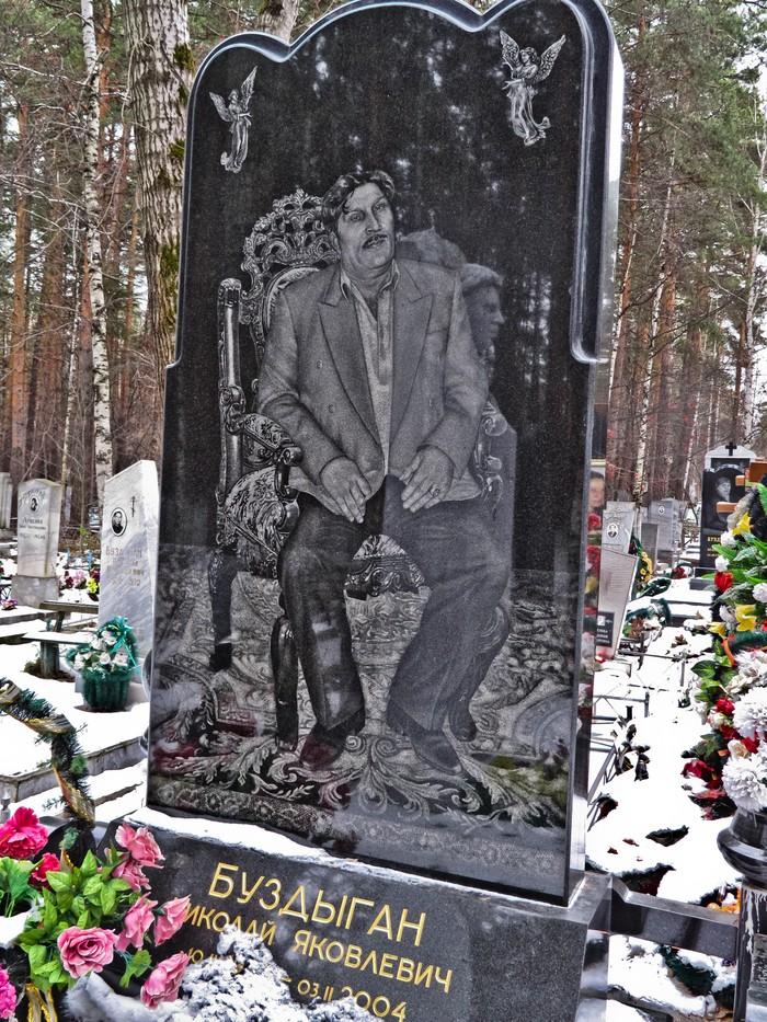 """underworldmemorial17 Оросын гэмт хэргийн ертөнцийн """"Загалмайлсан эцэг""""-үүдийн хөшөө"""