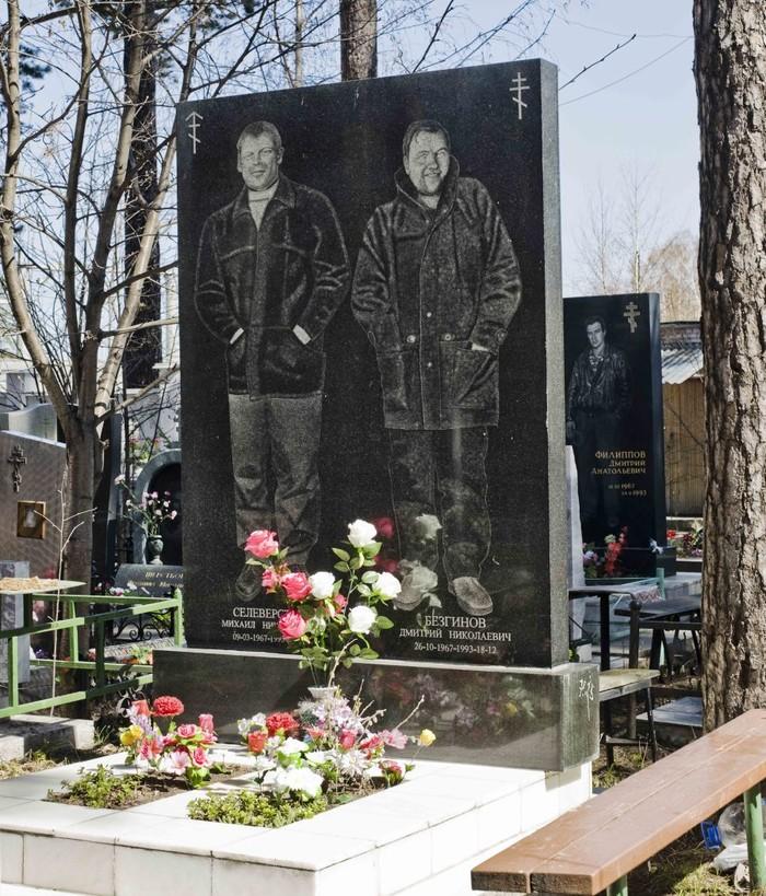 """underworldmemorial19 Оросын гэмт хэргийн ертөнцийн """"Загалмайлсан эцэг""""-үүдийн хөшөө"""