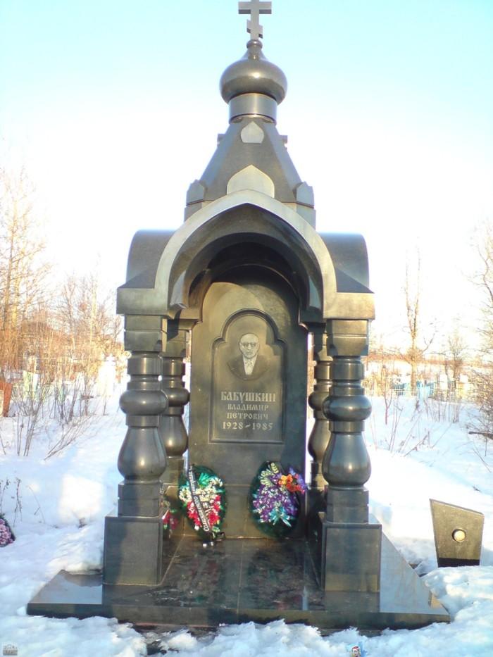 """underworldmemorial28 Оросын гэмт хэргийн ертөнцийн """"Загалмайлсан эцэг""""-үүдийн хөшөө"""