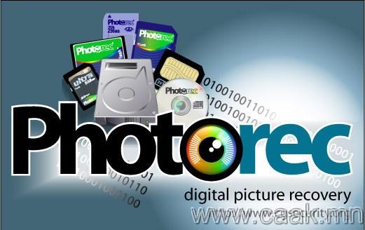 01-22 Устгасан зургийг сэргээдэг топ 5 программ