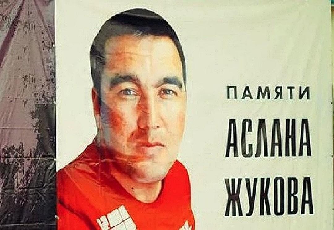 01-39 Зэвсгийн наймаа, аллагын хэрэгт сэжиглэгдсэн Оросын Төрийн ДУМ-ын гишүүн баривчлагджээ