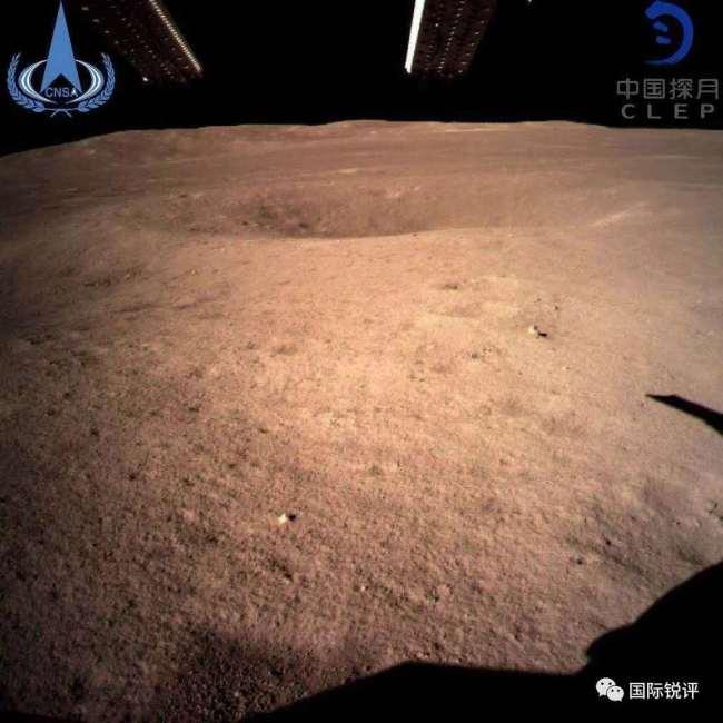 5aefa593-1ff2-481f-8410-b55b480459b6 Сарны дэлхийд харагддаггүй талын анхны бодит зургийг илгээлээ