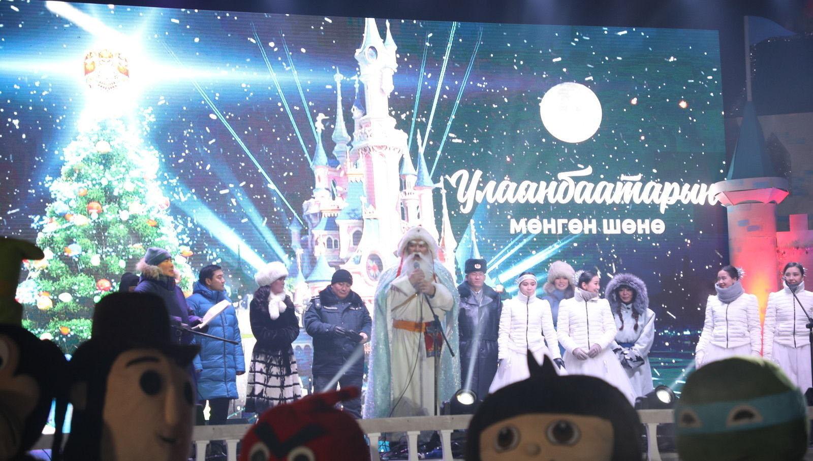 """7 Фото: """"Улаанбаатарын мөнгөн үдэш"""" Шинэ жилийн баярын цэнгүүн"""