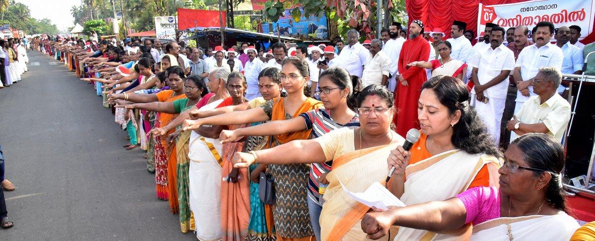 """Dv06zlmU0AE5cqW Энэтхэгт 3 сая эмэгтэй """"хүн хана"""" үүсгэжээ"""
