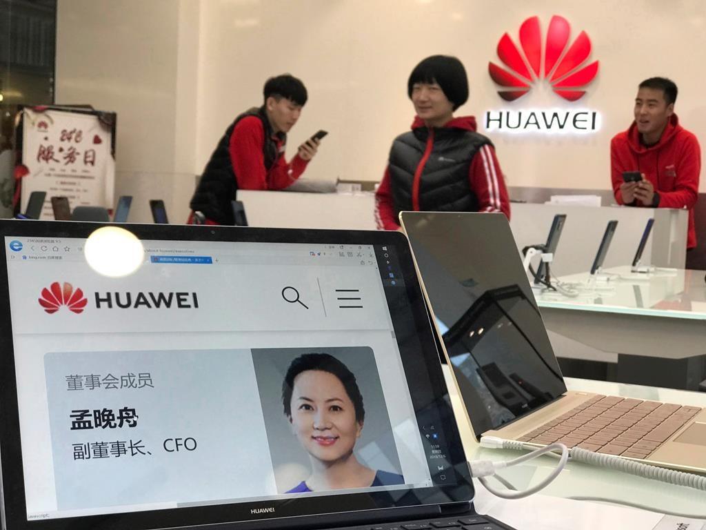 """XHG101517710 Хятадын технологийн """"Huawei"""" компанид АНУ ял онооно"""