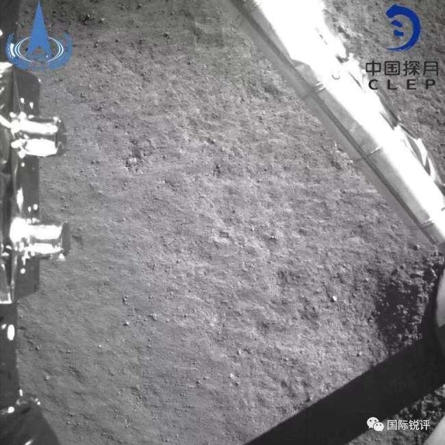 be982d63-07eb-41be-956e-e0e00956da11 Сарны дэлхийд харагддаггүй талын анхны бодит зургийг илгээлээ