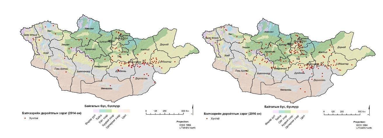 004-2 Монгол орны бэлчээрийн хувь заяаг дэлхий дахин анхааралтай ажиж байна