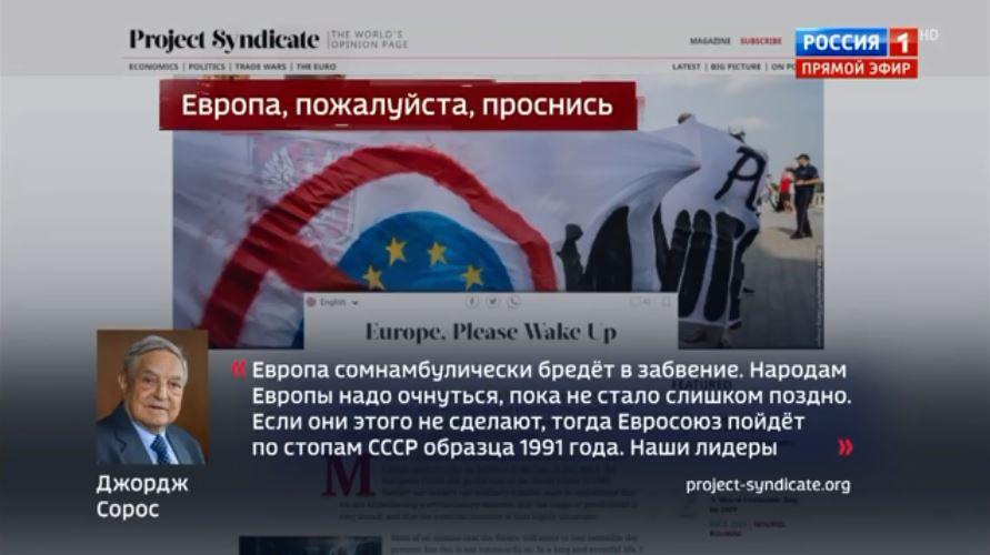 """1-16 """"XXI зууны аймшиг"""" буюу Европын холбоог задлагч хэн бэ?"""