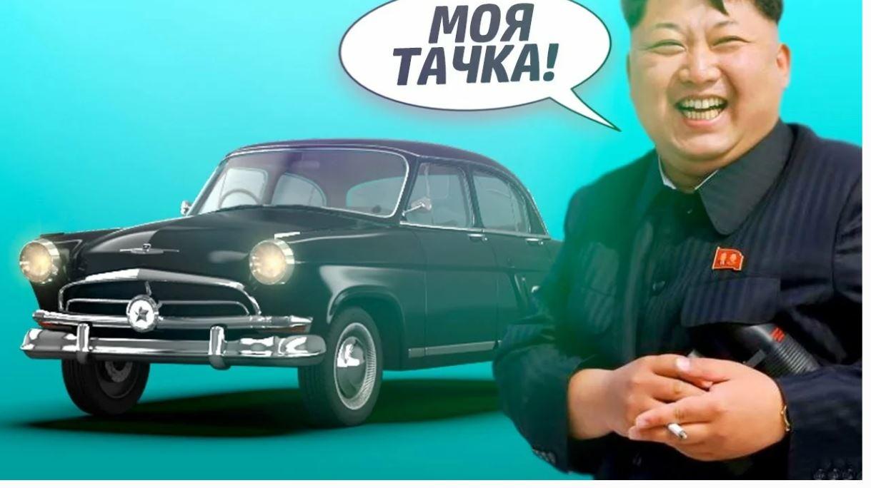1 Хойд Солонгосын хамгийн хачирхалтай, хатуу 9 хууль