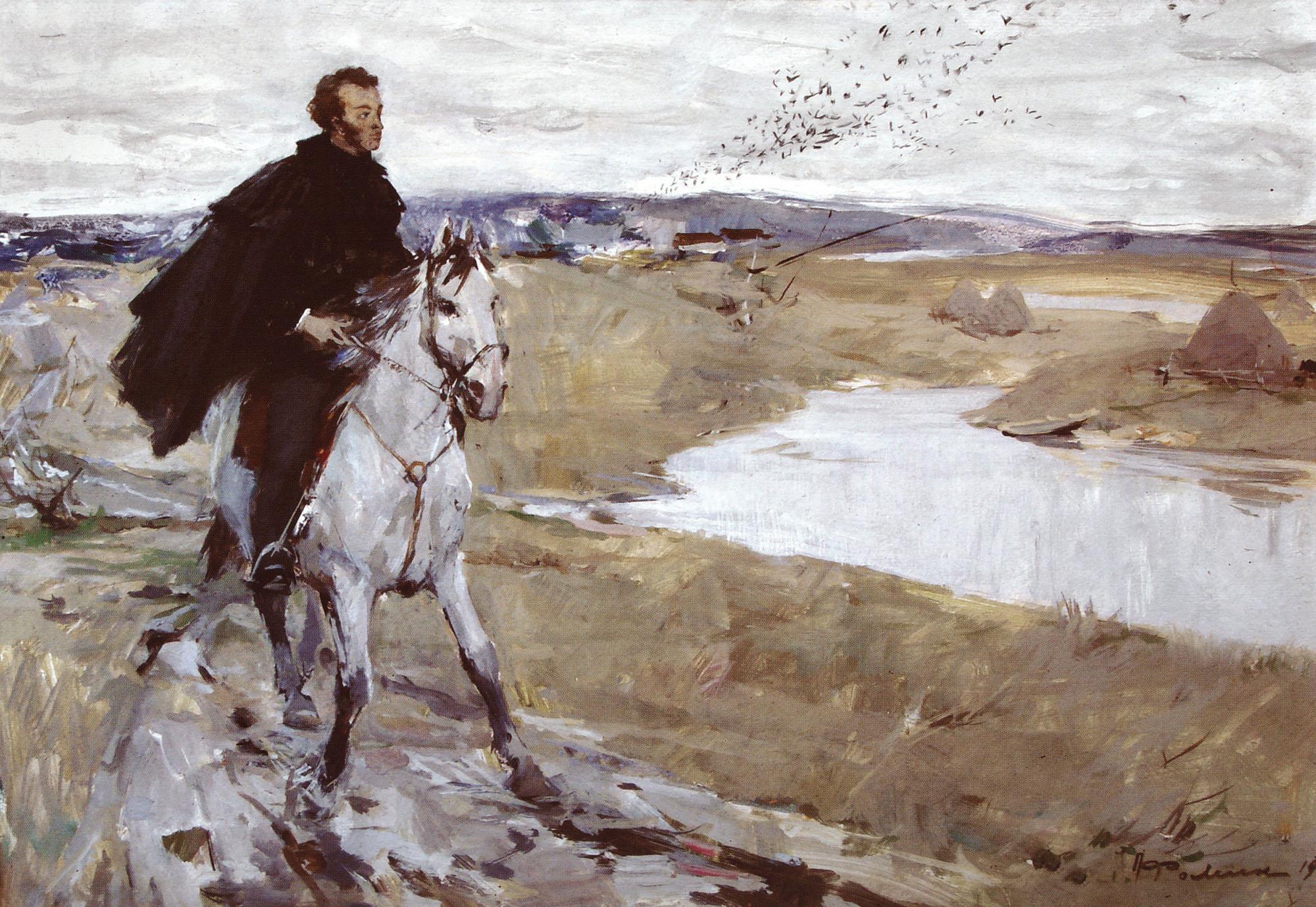 1201 Пушкин худал ирүүл тулаан зохион байгуулж, Александр Дюма болсон уу?