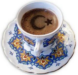 16 Та ямар кофе уух уу?