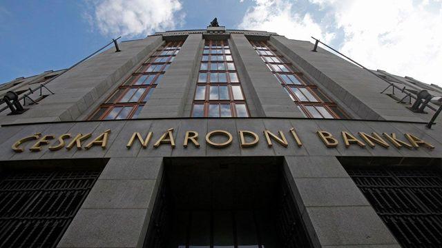 1ch Банкны зээлийн хүү нь хамгийн бага дэлхийн 15 орон