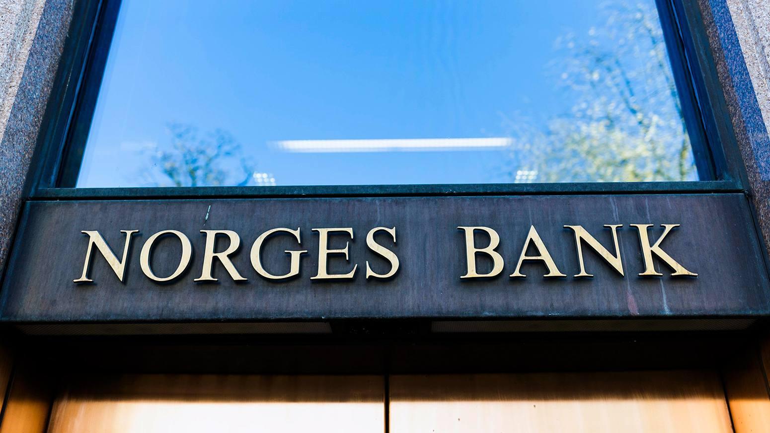 1n Банкны зээлийн хүү нь хамгийн бага дэлхийн 15 орон