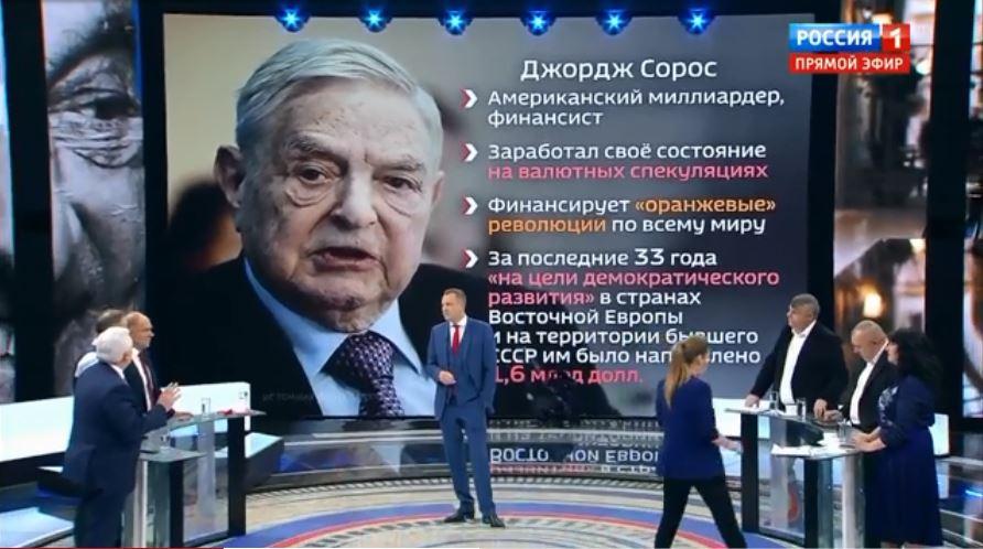 """2-15 """"XXI зууны аймшиг"""" буюу Европын холбоог задлагч хэн бэ?"""