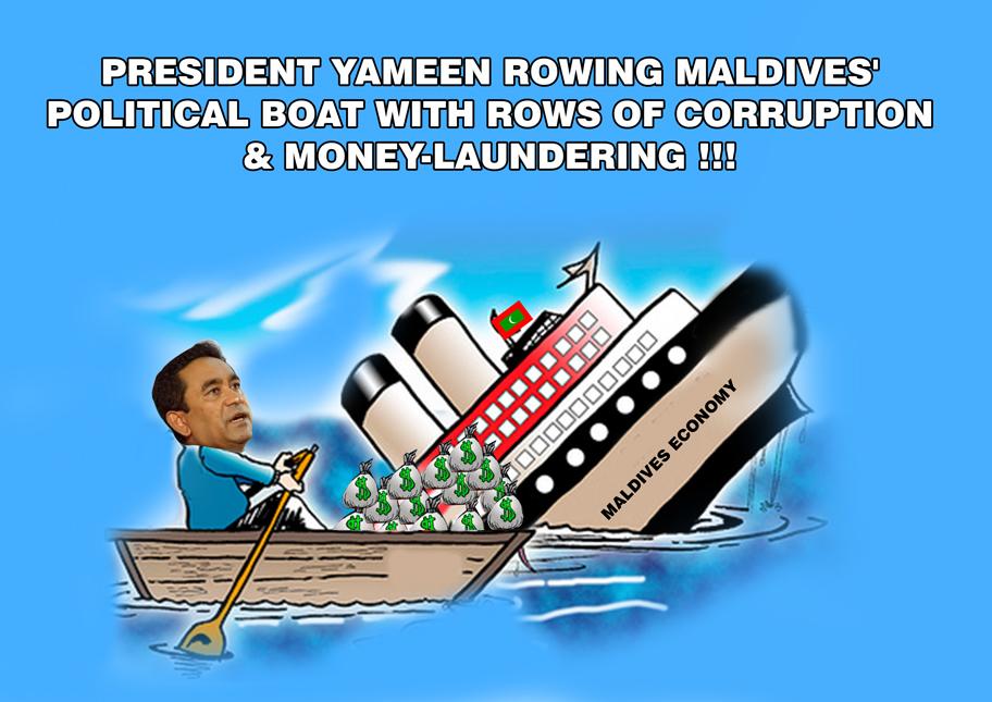 509 Малдивын экс Ерөнхийлөгчийг авлига, мөнгө угаасан хэрэгт сэжиглэн шалгаж байна