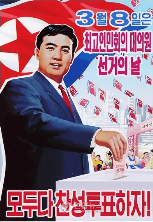 6 Хойд Солонгосын хамгийн хачирхалтай, хатуу 9 хууль