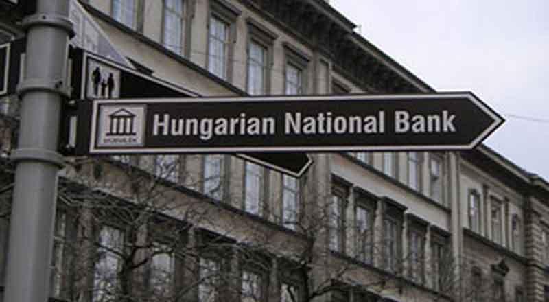 Central-Bank-Hungary Банкны зээлийн хүү нь хамгийн бага дэлхийн 15 орон