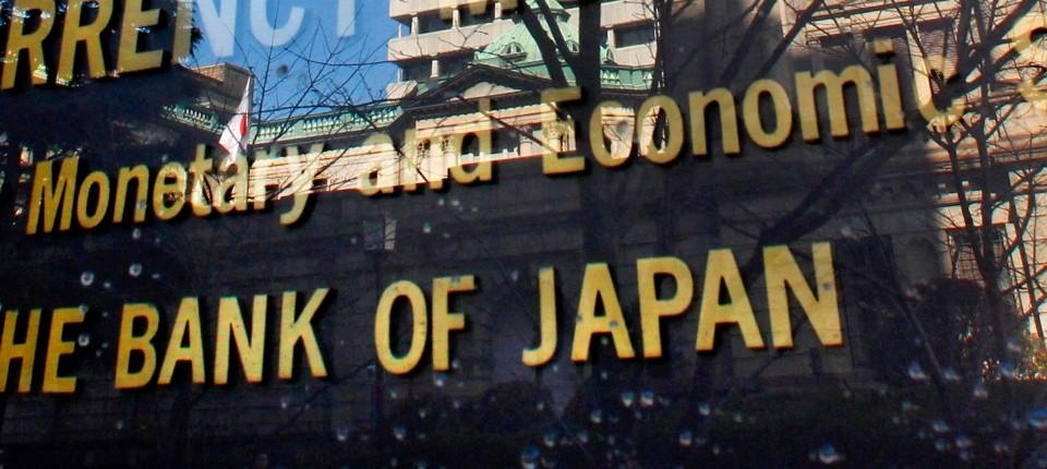 auf-weiterem-expansionskurs Банкны зээлийн хүү нь хамгийн бага дэлхийн 15 орон