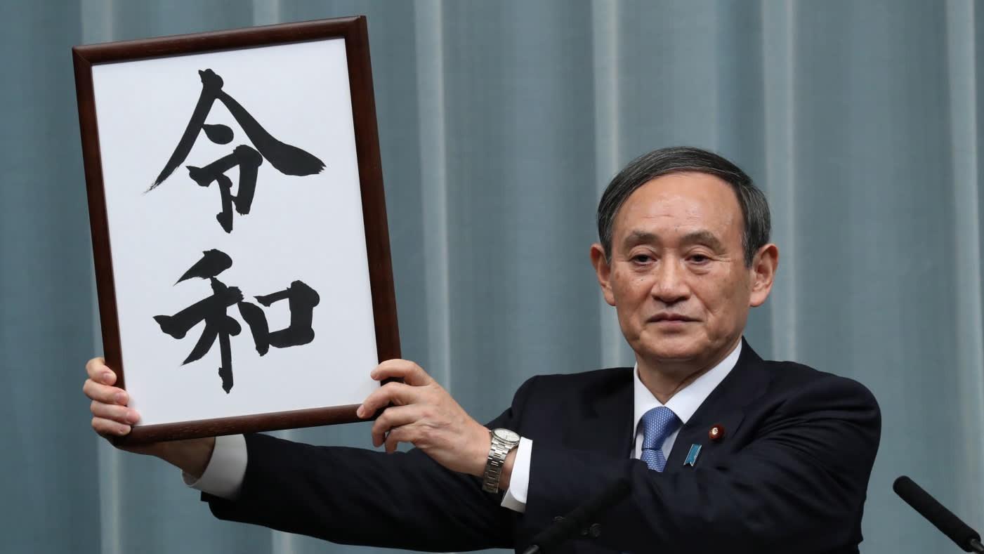 0_iGRUMnyvC36jEbhw Японы Эзэн хаан сэнтийгээс буух ёслолын ажиллагаа болж байна